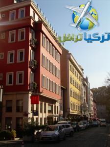 فندق كوناك سود فى اسطنبول Sude Konak