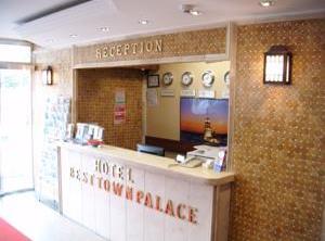 فندق Best Town Palace