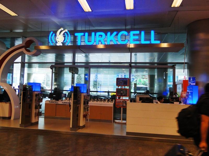 تقريري في رحلة الي يالوفا الدولة تركيا