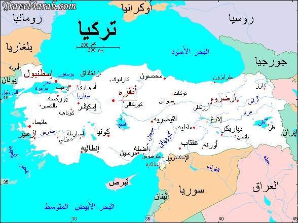 تركيا:استطلاعان يظهران تقدمًا لصالح إقرار travel_tours_images_1340637868_442.jpg