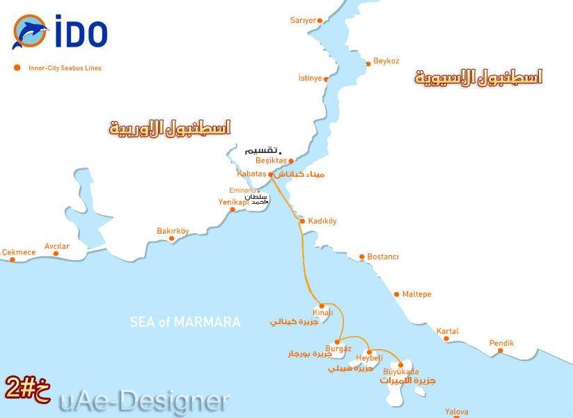 رحلتي الى اسطنبول و اوزنقول بالخرائط